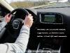 Audi_Q5_TDI_170_29