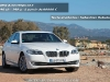 BMW_ActiveHybrid_5_08
