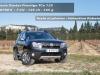 Dacia-Duster-28