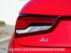 Audi-A1-52
