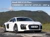 Audi-R8-106