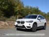 BMW-X1-51