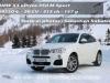BMW-X4-11