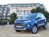 Ford-Ecosport-08