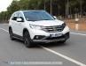 Honda_CR-V_27