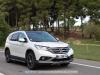 Honda_CR-V_28