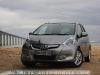 Honda_Jazz_Hybrid_26