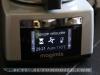 Magimix-CookExpert-34