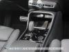 Volvo_XC_40_40