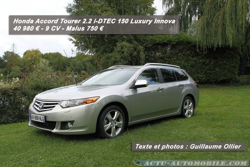 honda-accord-tourer-txt