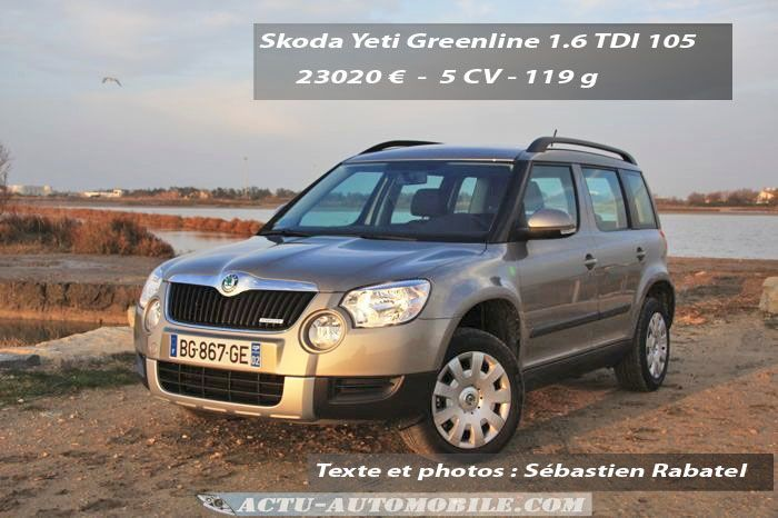 essai skoda yeti greenline 1 6 tdi 105 le plus cologique des suv actu automobile. Black Bedroom Furniture Sets. Home Design Ideas