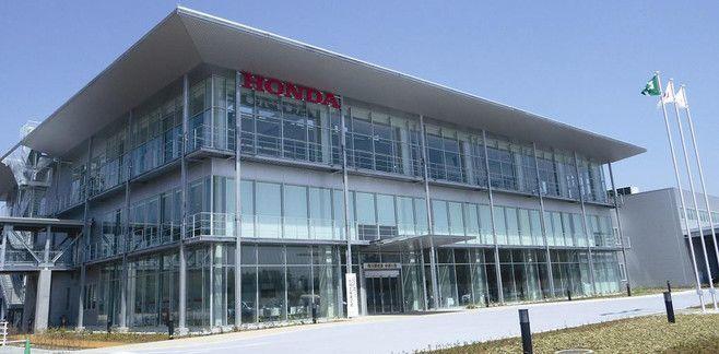 Usine Honda