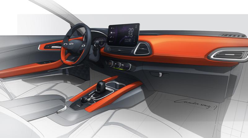 Concept car Chery présenté au salon de Francfort 2017