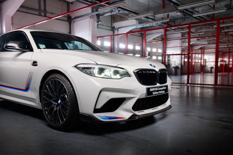 BMW M2 Competition Edition Héritage